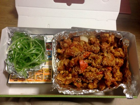 Beijing Chicken
