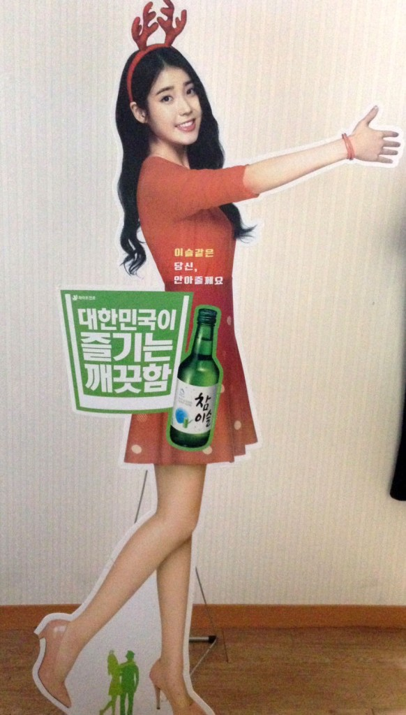 Soju Girl