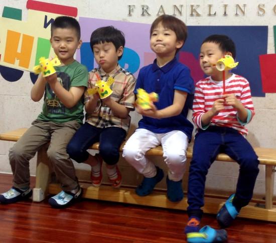 children's day orion