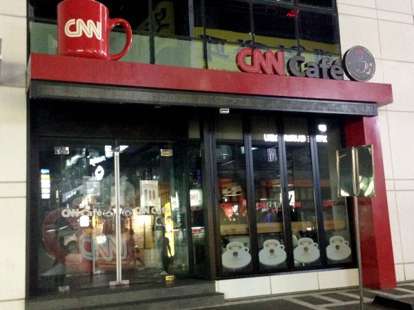 CNN Cafe - cool!