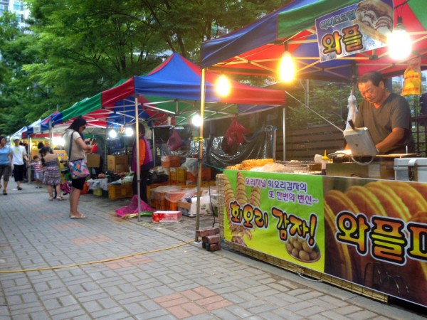 Thursday Market in Sannam-dong