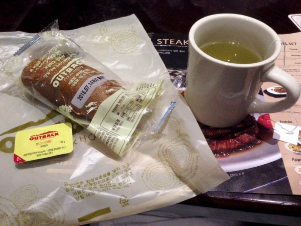 A gift of bread and free green tea? Yes, please!