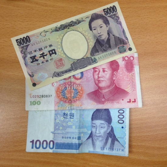Asian currency!