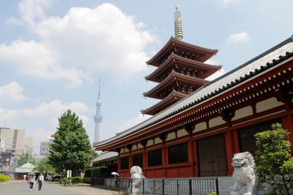 And a pagoda! A real Japanese pagoda!