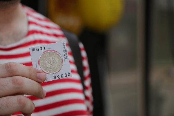 A 50 sen piece (half-Yen) from the 1800's!