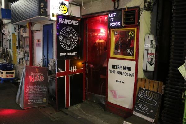 A bar in Golden Gai