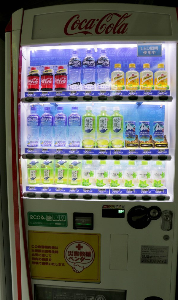 Standard vending machine