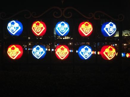 Mickey Lanterns at Tokyo Disneyland!