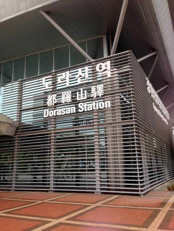 Outside Dorasan Station