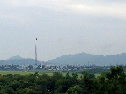 Gijong-dong, the propaganda village