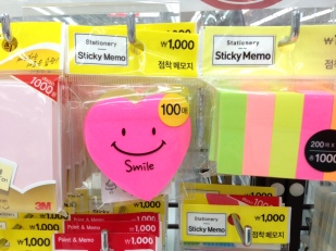 Heart-shaped stickies with a smile!