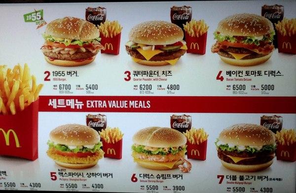 A McDonald's menu in Korea